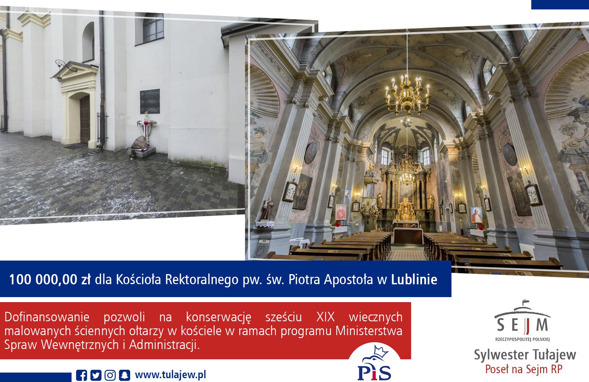 Kościół Rektoralny pw. św